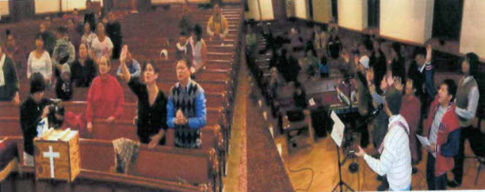 First Burma Christ Church